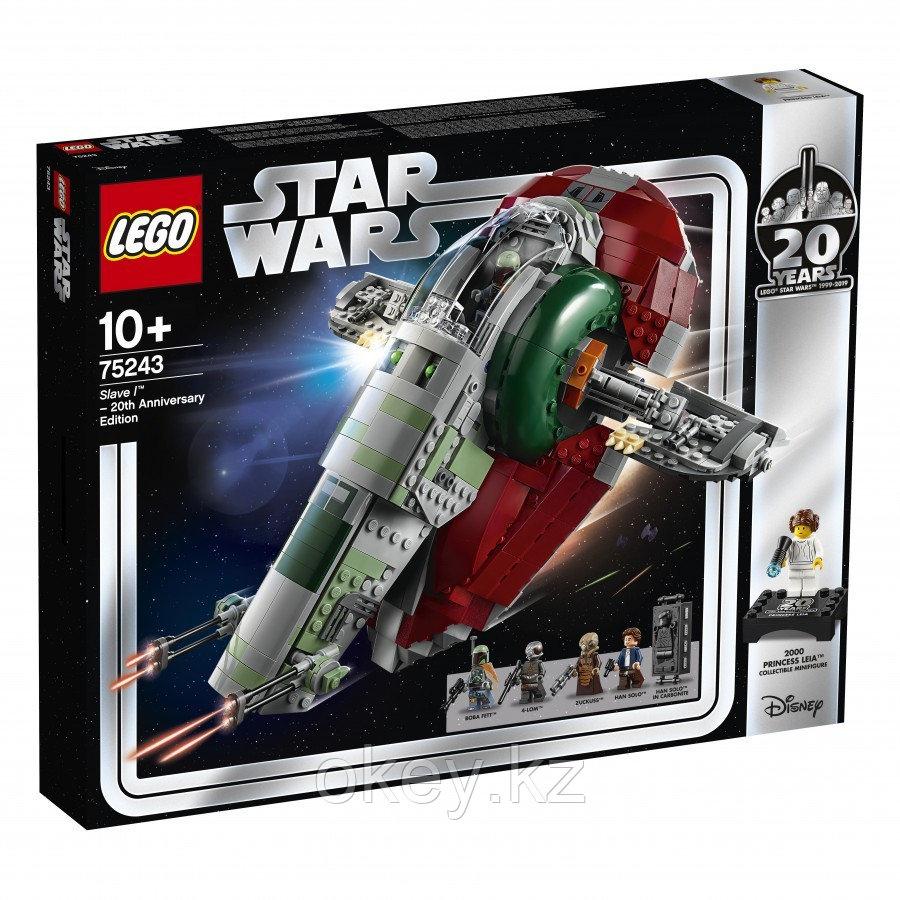 LEGO Star Wars: Слейв I: выпуск к 20-летнему юбилею 75243