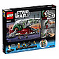 LEGO Star Wars: Слейв I: выпуск к 20-летнему юбилею 75243, фото 2
