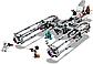 LEGO Star Wars: Звёздный истребитель Повстанцев типа Y 75249, фото 5