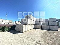 Газобетонный блок 200 мм