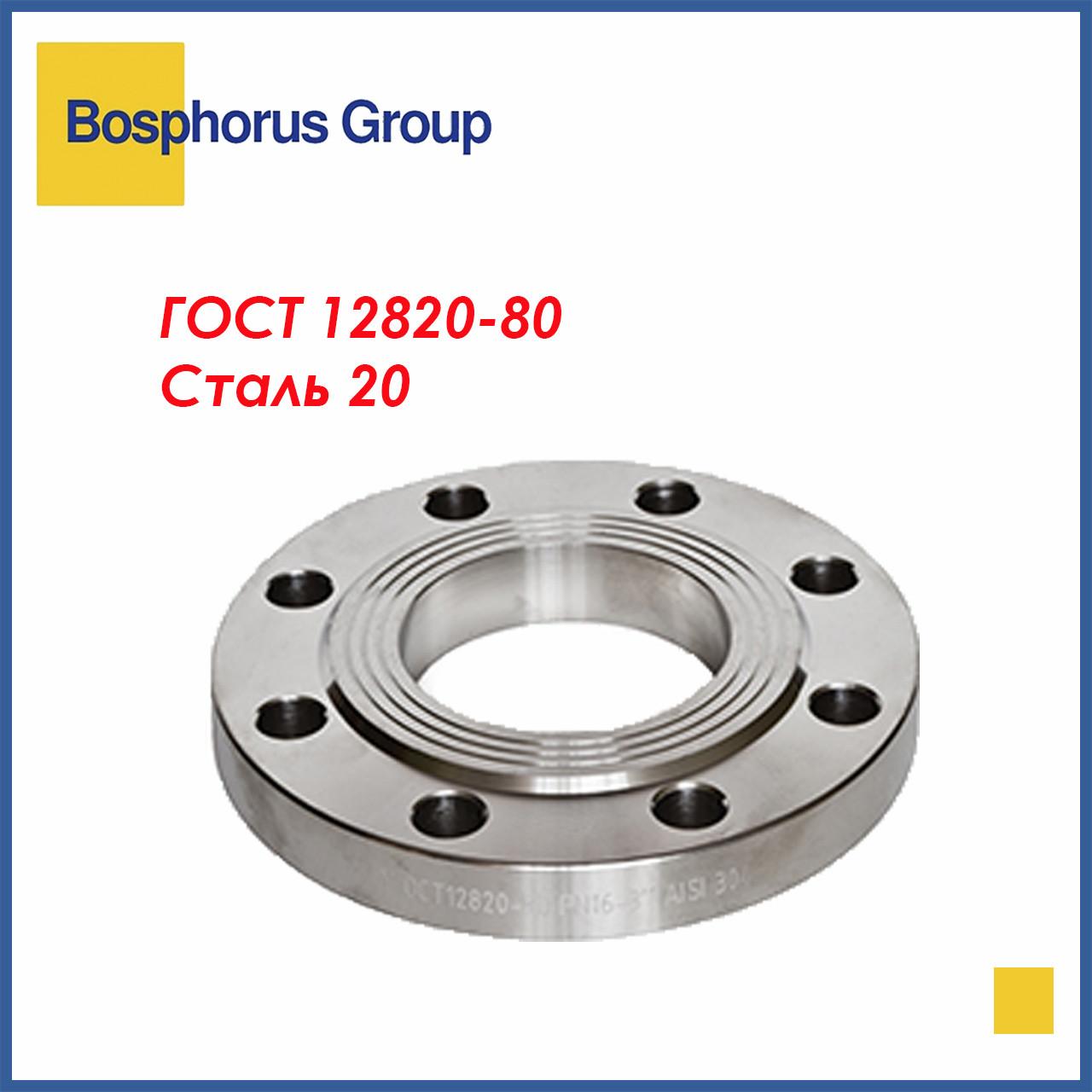 Фланец стальной плоский Ду 125 Ру 16 (КНР)
