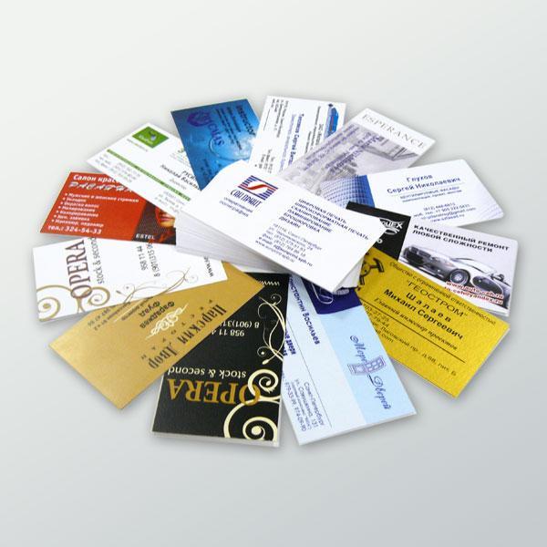 Цифровая срочная печать визиток