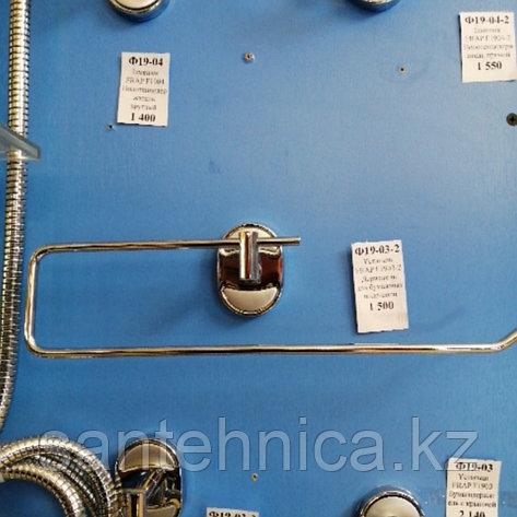 FRAP F1903-2 Держатель для бумажных полотенец, фото 2