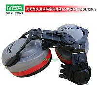 Наушники HPE Модель MSA SOR 12012