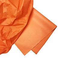 Упаковочная Бумага Тишью Оранжевая