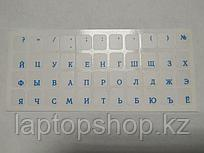 Наклейки на клавиатуру не стираемые прозрачные (краска ПОД ПЛЕНКОЙ) - синий