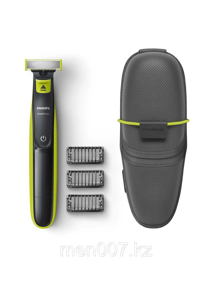 Philips OneBlade с чехлом (Триммер для подравнивания бороды для чувствительной кожи)