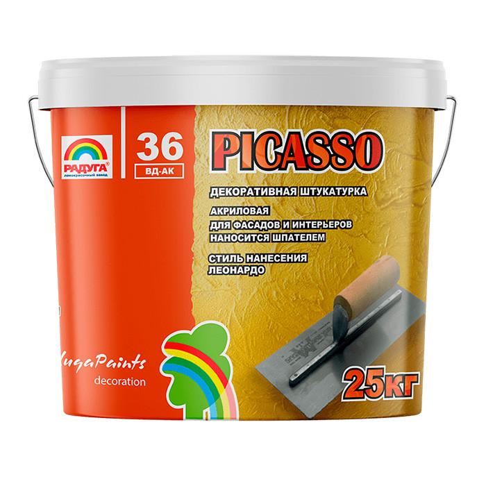 Декоративная штукатурка Радуга Picasso (стиль леонардо)