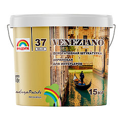 Декоративная венецианская штукатурка Радуга Veneziano