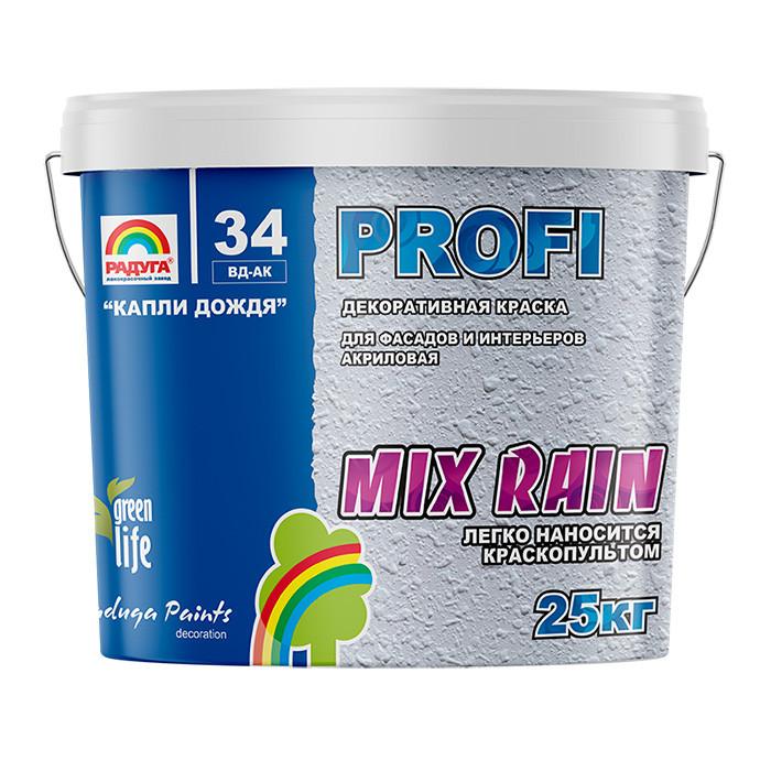 Краска декоративная Радуга Profi Mix Rain