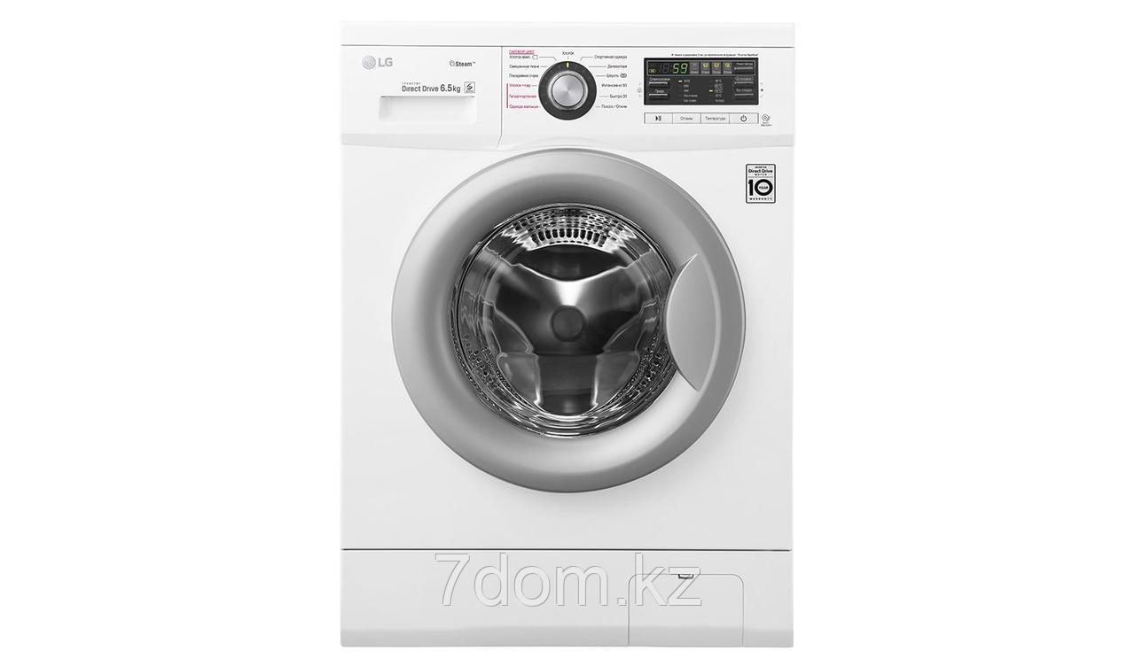 Узкая стиральная машина LG F12B8WDS7