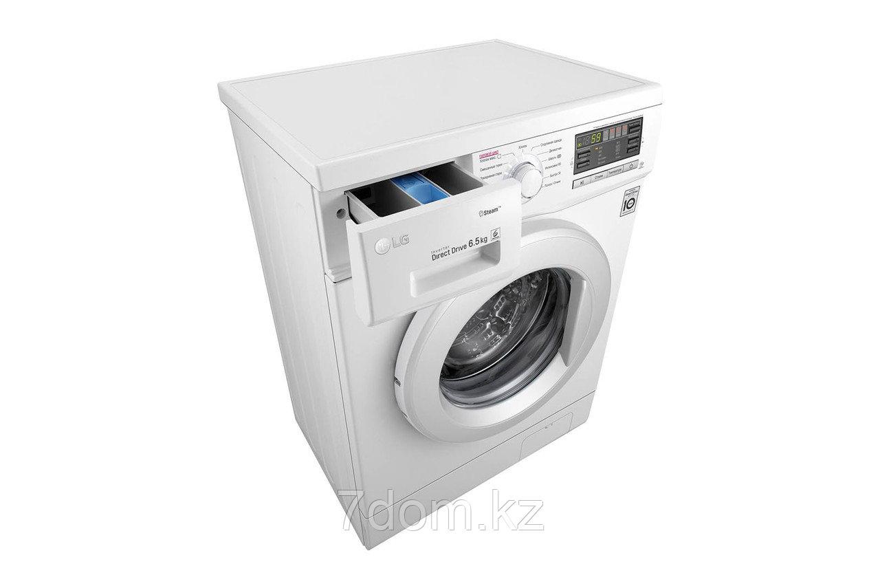 Узкая стиральная машина LG F1296WDS0