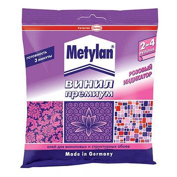 METYLAN Винил ПРЕМИУМ Обойный клей с розовым индикатором для виниловых обоев, 100 г
