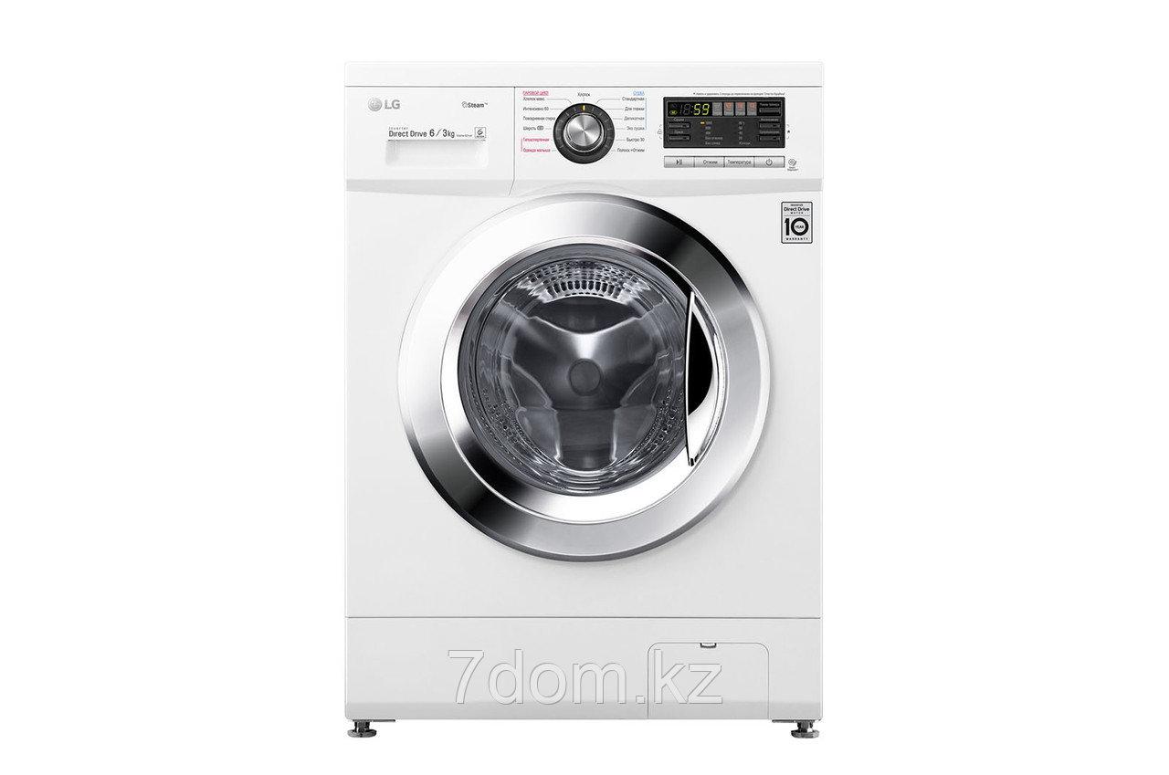 Узкая стиральная машина LG F1296CDS3