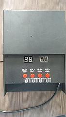 Контроллер для светодиодных прожекторов и светильников