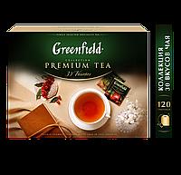Подарочный чай Greenfield, пакетированный 120пак