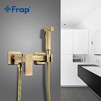 Смеситель Frap F7504-4 с гигиеническим душем. Бронза