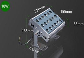 Светодиодный прожектор 18Вт-220В - Холодный белый