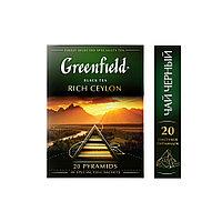 Greenfield Rich Ceylon, black tea, (2 x 20 x 8)пирамидки черный