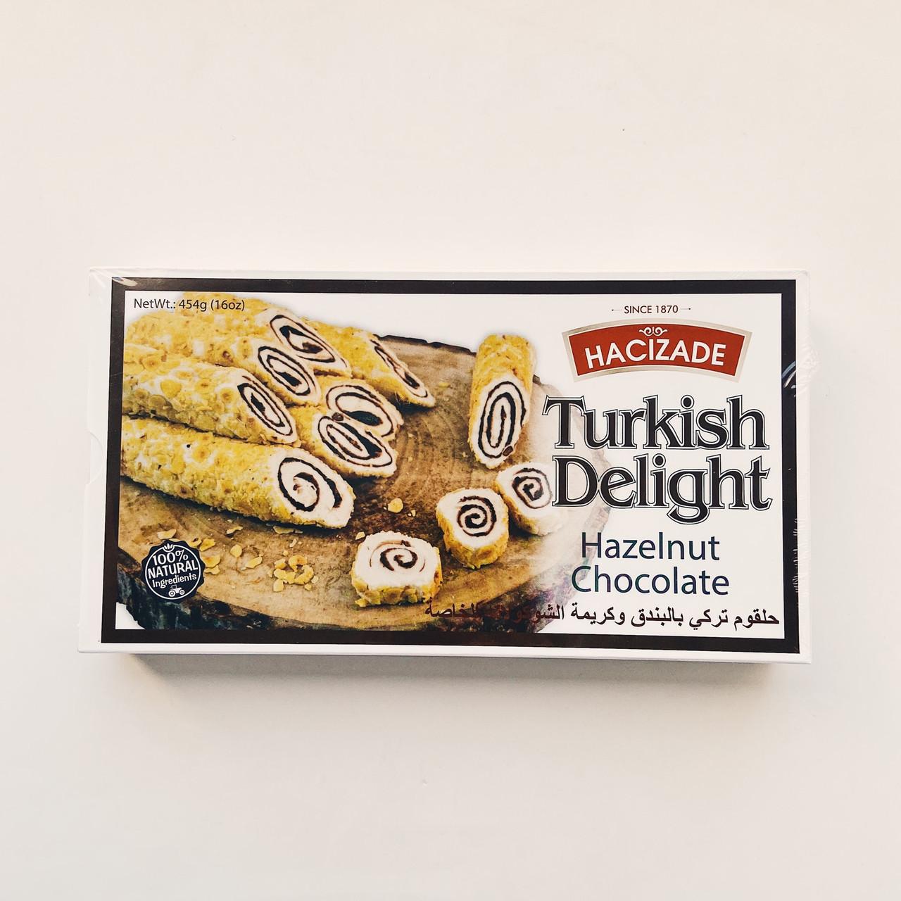 Рахат-лукум Hacizade с Лесным орехом и шоколадом (Турция) 454 гр.