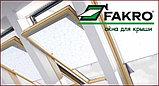 Мансардное окно 66х118 с окладом для гибкой черепицы FAKRO +77075705151, фото 3
