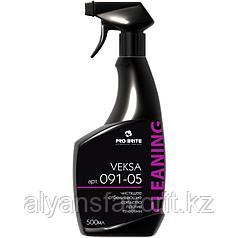 Veksa - моющее отбеливающее средство с содержанием хлора.500 мл.РФ