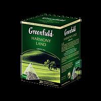 Greenfield Harmony Land, green tea, (2 x20 x 8) Пирамидки зеленый