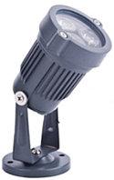 Светодиодный уличный прожектор 3Вт - Теплый белый