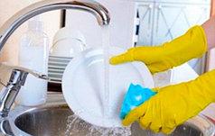 Средства для ручной мойки посуды