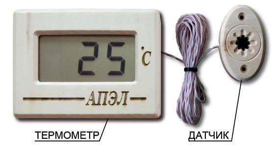 Электронный термометр АПЭЛ купить