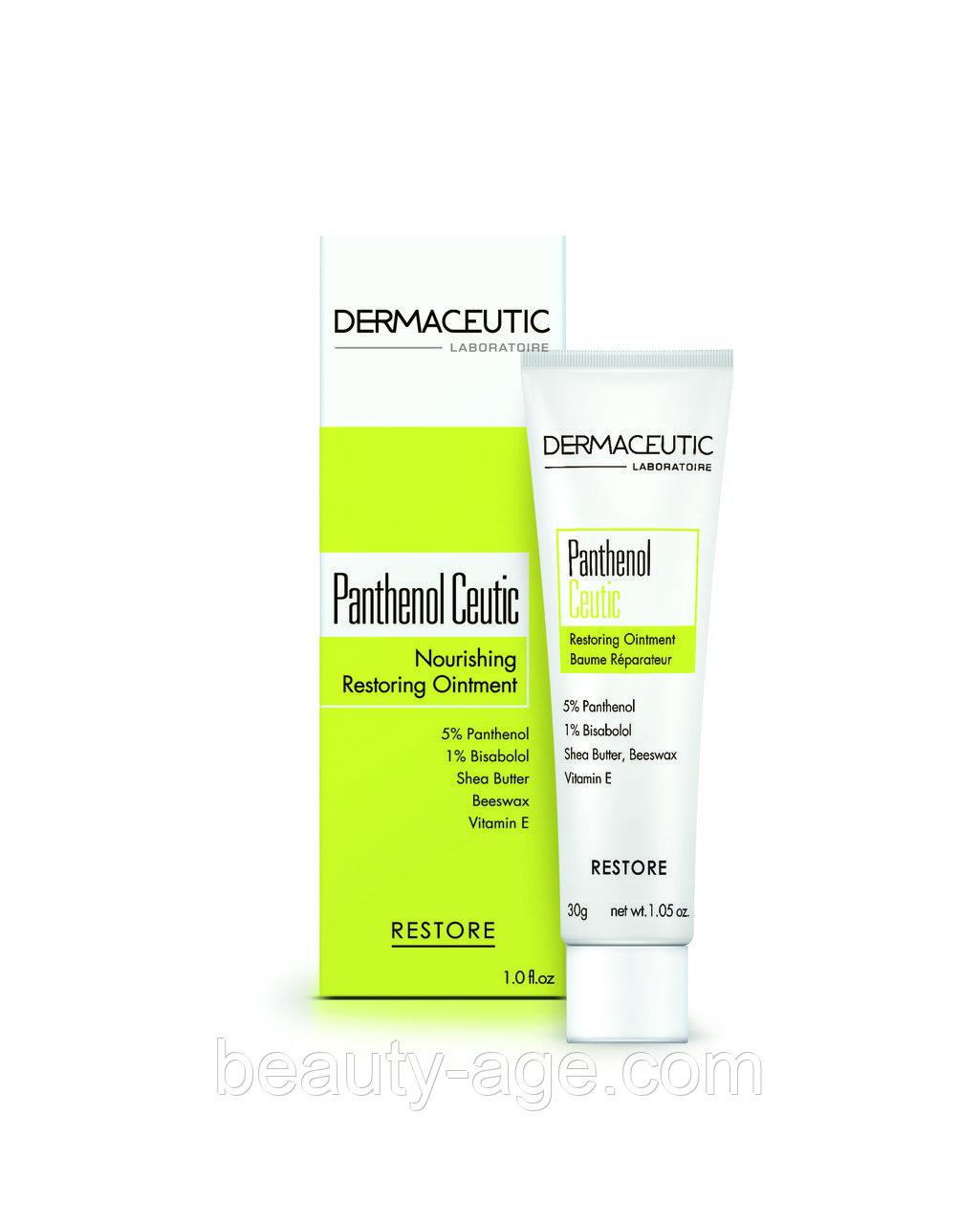 Восстанавливающий крем Panthenol Ceutic
