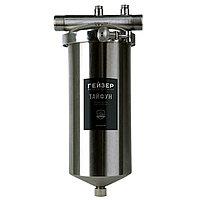 Гейзер Тайфун 10ВВ, фильтр для воды