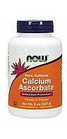 Чистый, буферизованный аскорбат кальция, порошок витамина С, 227 г 1/4 чайной ложки = 900 мг