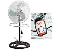 "Вентилятор мощный 2 в 1, ""Changi Crown""."