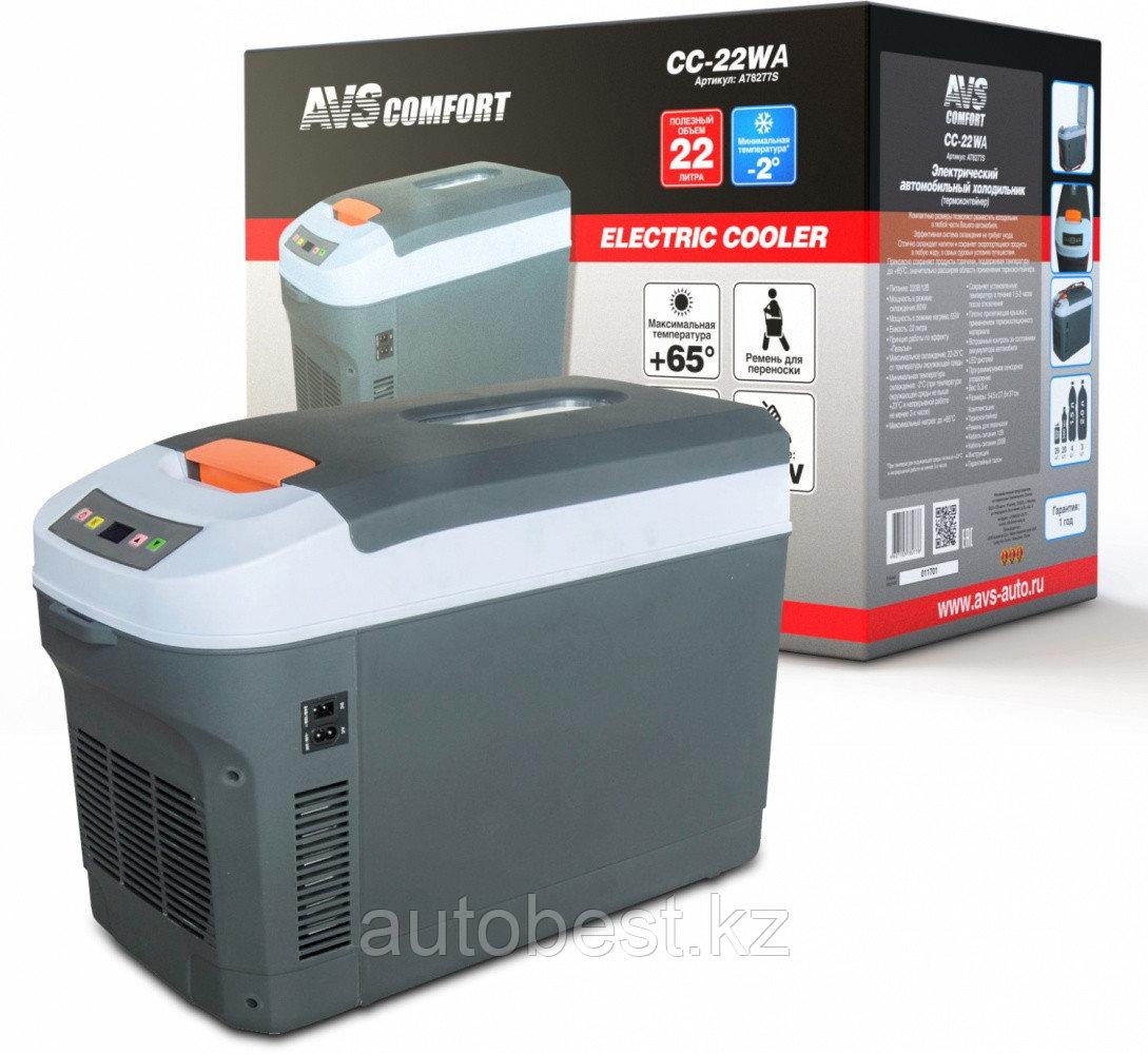 Холодильник автомобильный  -2 градуса мороза AVS CC-22WA 22л 12V/220V