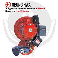 Жидкотопливная горелка Seung Hwa SHG-3LD