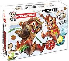 Игровая приставка 8 bit Chip & Dale HDMI + 2 геймпада + картридж с играми (Серая)