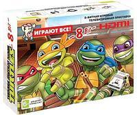 Игровая приставка 8 bit TMNT HDMI + 2 геймпада + картридж с 21 игрой (Серая)