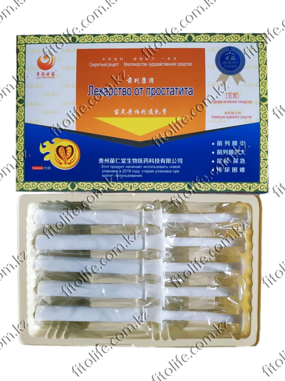 Шприцы от простатита CaoYaoShiJia