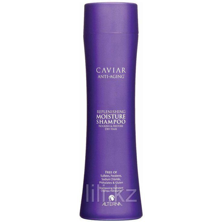 Увлажняющий шампунь с Морским шелком Alterna Caviar Anti-aging Replenishing Moisture Shampoo 250 мл.