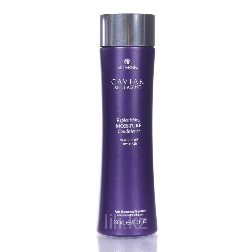Увлажняющий кондиционер с Морским шелком Alterna Caviar Anti-aging Replenishing Moisture Conditioner, 250 мл.
