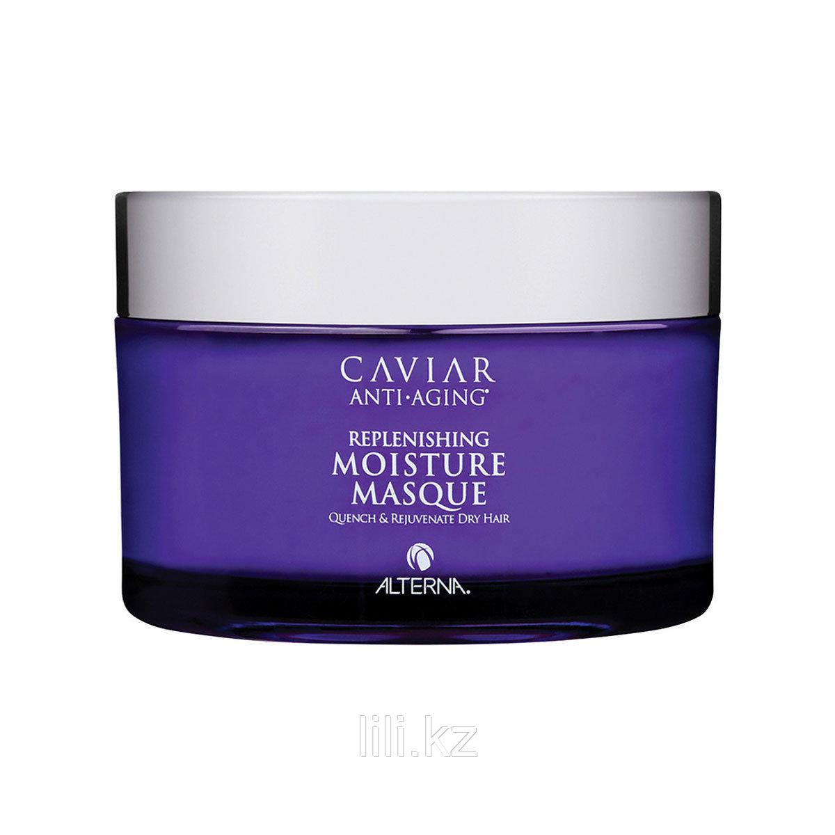 Маска-биоревитализация для увлажнения с энзимным комплексом Caviar Anti-Aging Replenishing Moisture Masque