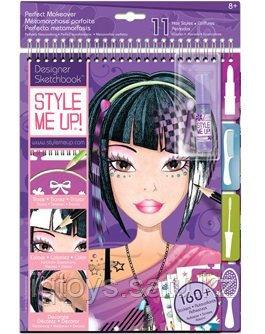 STYLE ME UP! Альбом с трафаретами Идеальный макияж