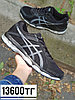 Кроссовки Kajila черные с серой подошвой