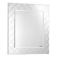 Акватон Венеция 75 см, цвет белый зеркало