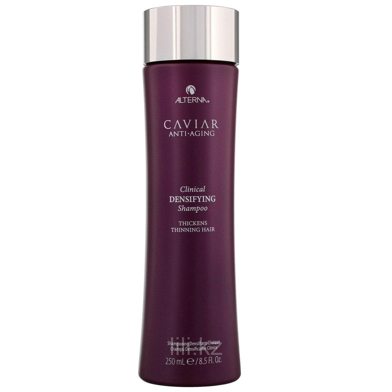 Шампунь-детокс для уплотнения и стимулирования роста волос Caviar Anti-Aging Clinical Densifying Shampoo 250 м