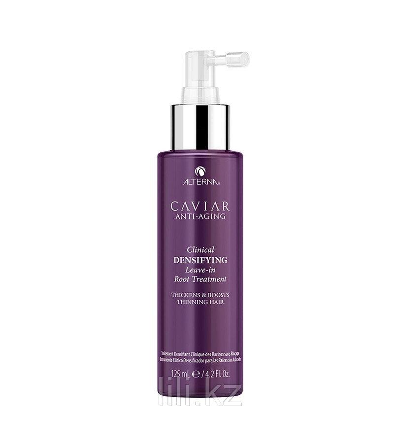 Спрей-активатор для роста волос Alterna Caviar Anti-Aging Clinical Densifying Leave-in Root Treatment 125 мл.
