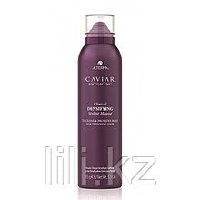Мусс для укладки волос с красным клевером Alterna Caviar Clinical Densifying Styling Mousse 145 мл.