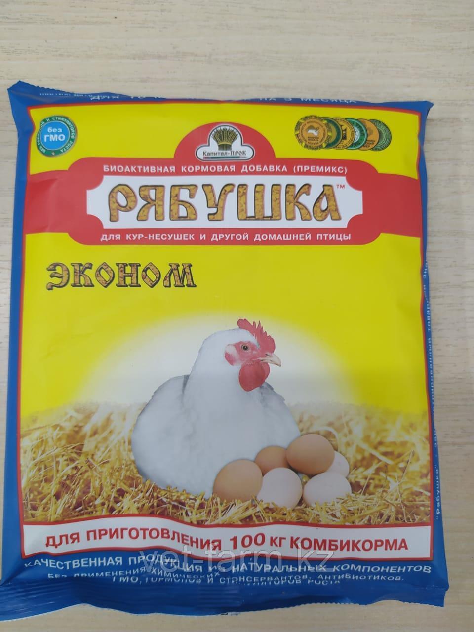 Премикс «Рябушка Эконом» Биоактивная кормовая добавка для взрослой птицы всех видов