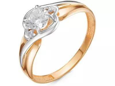 Золотое кольцо Дельта 117131_175